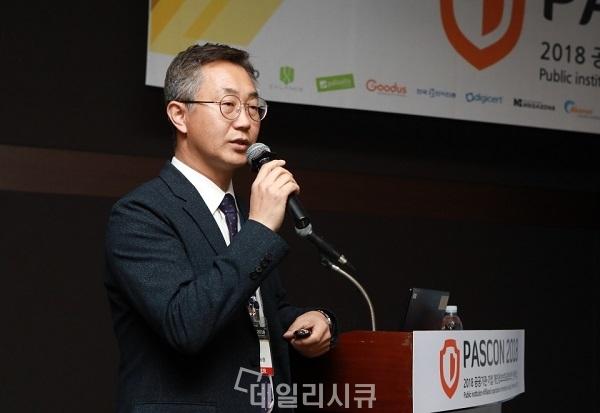 ▲ 좋을 안병현 연구소장이 PASCON 2018에서 'IT 외주용역에 대한 정보보호 및 보안감사 트랜드의 변화'를 주제롤 강연을 하고 있다.