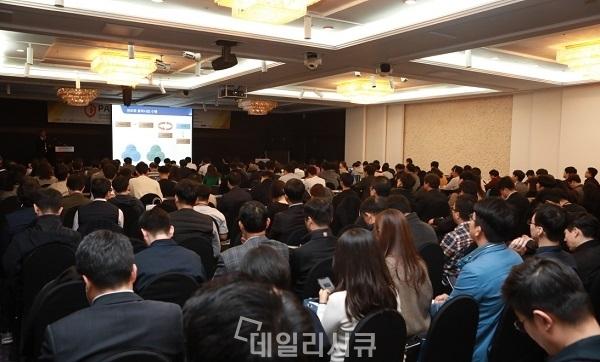 ▲ 안병현 연구소장 강연 현장. PASCON 2018