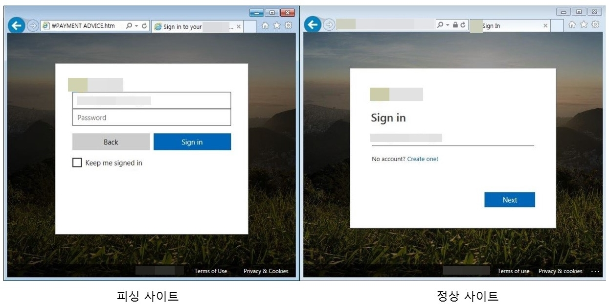 ▲ 글로벌 SW 서비스 로그인 피싱 사이트(왼쪽)과 정상 사이트(오른쪽). 안랩 제공.