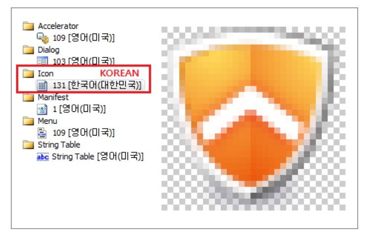 ▲ 한국 보안 제품 아이콘으로 위장하고 있는 악성코드 화면