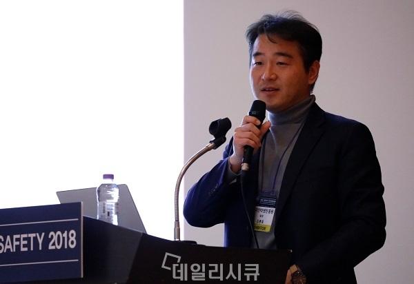 ▲ K-CYBER SAFETY 2018에서 '개인정보보호 위반사례 및 안전성 확보조치 방안'에 대해 강연을 진행하고 있는 김종표 KISA 팀장.