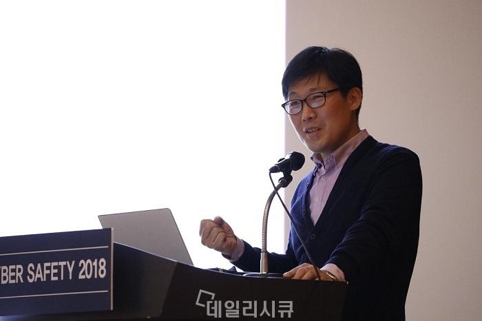 ▲ 김혁준 나루씨큐리티 대표가 K-CYBER SAFETY 2018에서 '사이버전쟁, 우리는 이기고 있는가?'란 주제로 강연을 진행하고 있다.