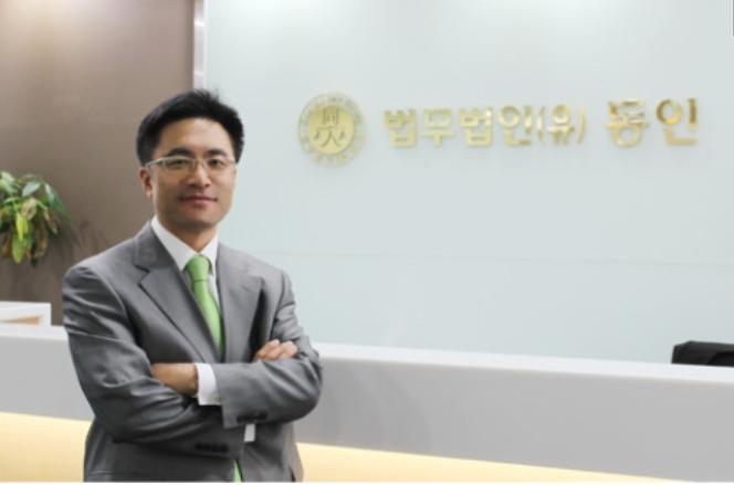 ▲ ▲ 이준근 변호사 (사진제공: 법무법인(유)동인)