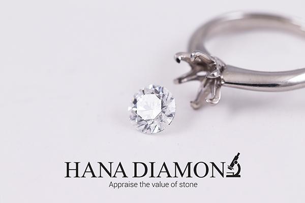 190712_하나다이아몬드2.jpg