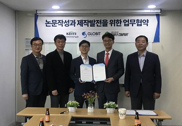 논문컨설팅 기관 글로빛, 린앤컴퍼니와 업무협약 통해 논문 컨설팅 제작 발전 기여