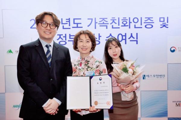 2019 가족친화 장관상 수상 더부엔지니어링 김용희 대표