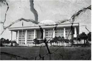 국회 건물 13개 중 7개 내진설계 미적용…지진에 취약