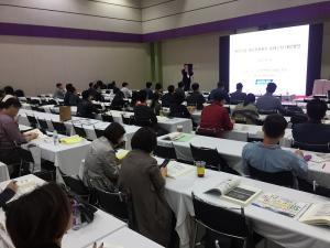 대한병원정보협회-K-HOSPITAL FAIR 2016, 추계학술대회 및 전시회 성황리 개최