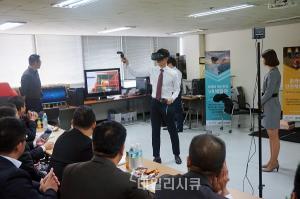 안전교육협회, 중국 안전국에 VR 활용 등 선진 안전교육 선보여