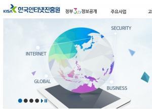 광고성 정보 전송 관련 신규 시행 제도 참고자료