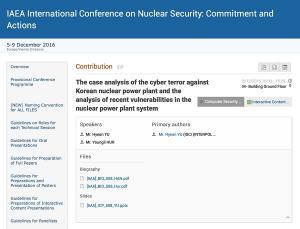 NSHC와 공공 연구원들, IAEA서 기반시설 보안 관련 최신 기술 발표