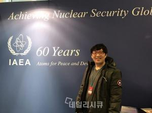 NSHC 허영일 대표, IAEA 컨퍼런스서 핵 시설 보안 기술과 사례 발표