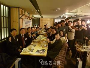 K-BoB Security Forum, '송년의 밤' 개최