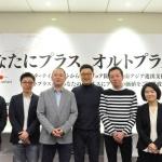 NSHC, 일본 알트플러스와 정식 파트너 계약 체결