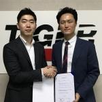 타이거팀-시큐어코퍼 MOU 체결…고객만족도와 업무효율↑ 기대