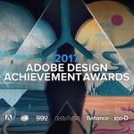 어도비, '2017 어도비 글로벌 디자인 공모전' 작품 모집