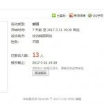 중국 해커의 한국 사이트 총공격 소동…그 팩트는 이렇다