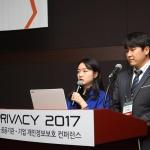[G-Privacy 2017] 이미지 개인정보 스캔 이슈와 해법-컴트루테크놀로지