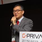 [G-Privacy 2017] 개인정보보호 컴플라이언스와 기술적 보호조치-소만사