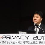 [G-Privacy 2017] 개인정보유출사고시 꼭 기억해야 할 위기대응 전략