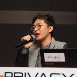 [G-Privacy 2017] 조직의 개인정보보호 실태 및 현황-박나룡 소장