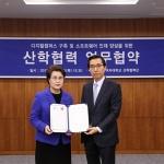 한국오라클- 서울여자대학교, 첨단디지털캠퍼스 구축 및 소프트웨어 인재양성 위한 양해각서 체결