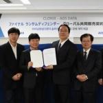 클로닉스, 일본 AOS DATA와 '파이날랜섬디펜더' 독점판매 공급 계약 체결