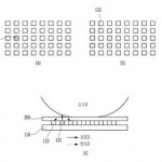 베프스, 초음파 지문인식 센서 관련 스캐닝기술 관련 특허등록
