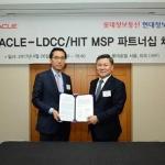 한국오라클, 롯데정보통신- 현대정보기술과 클라우드 매니지드 서비스 사업자 파트너십 체결