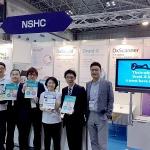 NSHC, 'Japan IT Week 2017' 참가...일본 모바일 보안시장 공략 강화