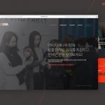 투에이비, 왕홍 빅데이터 플랫폼 '엔터차이나' 오픈