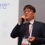 "[MPIS 2017] 엔피코어 ""병원 타깃 공격↑…행위기반 샌드박스∙EDR 도입해야"""