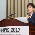 """[MPIS 2017] 김호성 단장 """"의료기관 개인정보보호법 준수 위한 보호조치 방안"""""""