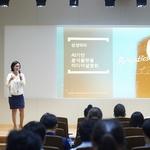 삼성SDS, AI기반 분석플랫폼 'Brightics AI' 공개
