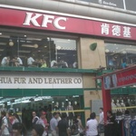 KFC, 얼굴 분석 통해 점심 메뉴 예측