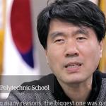 영국 가디언지, 'e-스포츠의 성장'해법 한국에서 찾다