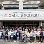 공인모 무료인강카페, 공인중개사 시험준비 전국모의고사 장학금 전폭 지원