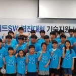 '제15회 임베디드 SW 경진대회- 주니어 임베디드 SW 챌린저 부문 기술 지원 세미나' 개최
