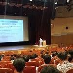 대전시교육청, 2017년 개인정보 보호책임자 교육 실시