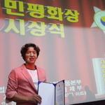 죽 프랜차이즈 죽이야기 임영서 대표, 충-효-예 실천운동본부로부터 '효상' 수상