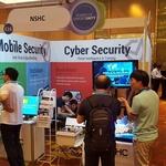 NSHC, 싱가포르 'RSA 컨퍼런스 2017' 참가