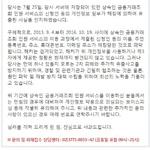중국과 조선족 해커 고용해 한국사이트 해킹한 범인 검거…개인정보 3천300만건 보유