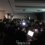 POC와 해커스쿨 주최 '16회 해킹캠프'…8월 26~27일 열린다