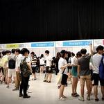 '2017 방송미디어 직업 체험전' 개최