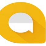 구글, 메신저 앱 알로의 웹 버전 출시