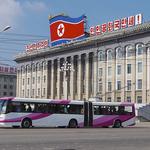 북한과 관련된 라자루스 해킹그룹, 미국 방위산업체 공격