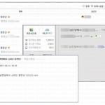 음란 동영상 미끼로 피싱사이트 접속 유도…개인정보 유출 위험