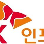 SK인포섹, 위협 분석 정보 제공하는 위협 인텔리전스 서비스 출시