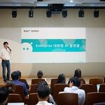 삼성SDS, 대화형 AI 플랫폼 '브리티' 출시