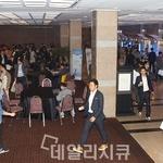 전국 보안실무자 1천여 명이 참석하는 개인정보보호&정보보안 컨퍼런스 'PASCON 2017'